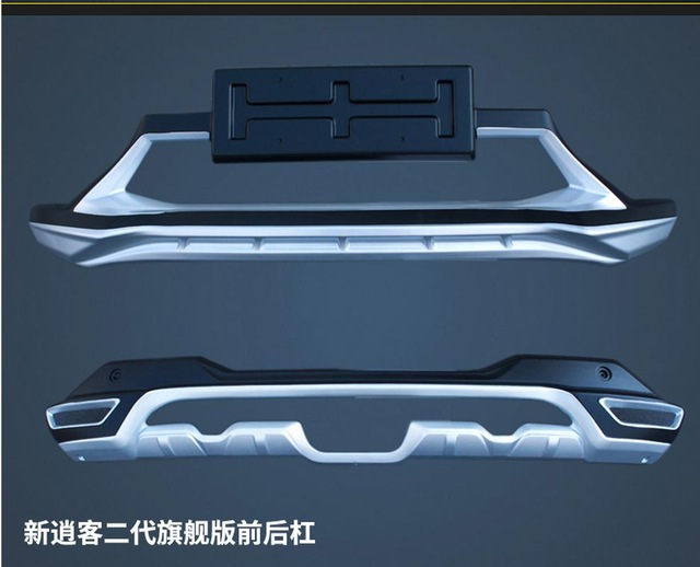 FIT-FOR-NISSAN-QASHQAI-2016-CHROME-FRONT-LOWER-MESH-GRILL-GRILLE-COVER-TRIM-GUARD-MOLDING-car.jpg_640x640 (1)