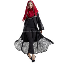 Muslim Arab long skirt Indonesia abaya new real shot hollow crocheted lace cardigan robes