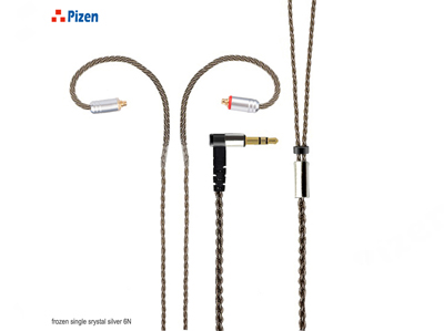 PIZEN S316 6N CABLE MMCX PORT NEW