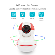 PUAroom free APP software phone tablet PC viewing PTZ wifi ip security camera(China)