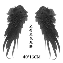 1pair patche Large fabric wings attached Angel Wings Patches for clothing One pair armbands applique(need to sewing) AC224