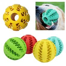 7CM Rubber Watermelon Pattern Ball Funny Natural Non-toxic Pet Dog  Bite Resistant Teeth Cleaning Chew Toy