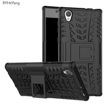 Buy BYHeYang Sony Xperia L1 G3311 G3312 Case 5.5inch Heavy Rugged TPU+PC Armor Shockproof Kick Stand Cover Sony Xperia L1 for $2.71 in AliExpress store