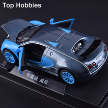 1:36 Scale Model Car Bugatti  Diecast Car Model With Sound&Light Collection Car Toys Vehicle Gift For Children