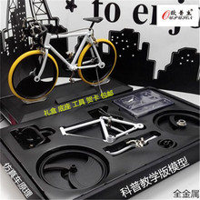 Free Shipping brand assembled bicycle model mountain bike/ Road bicycle fixed gear alloy children DIY model birthday gift