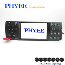 4Inches TFT HD Digital Car Stereo Auto Radios MP3 MP4 MP5 Audio Video Media Players with USB Micro SD FY4202ABT
