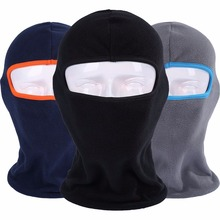 Winter Breathable Warm Fleece Thermal Windproof Balaclava Motorcycle Combat Neck Full Face Mask Cap Helmets