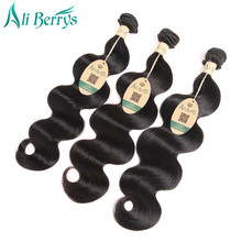 "Ali Berrys Brazilian Body Wave Hair Natural Color Brazilian Hair Weave Bundles ""10-30"" Remy Human Hair Extensions Free Shipping(China)"