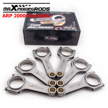 for Audi RS4 2.7L V6 Conrod Connecting Rod conrod ARP 2000 Geschmiedet Pleuel Bielas Bielles Balanced 4340 Cranks piston race(China)