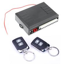 Universal Car Alarm System Auto Keyless Entry System Automobiles Remote Central Control Door Lock Kit with 2 Remote Controllers