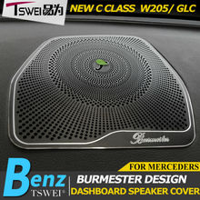 TSWEI Car-styling Burmester Design Audio Speaker Cover Decoration stickers For Mercedes Benz C Class W205 GLC auto accessories