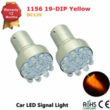Car 1156 BA15S P21W R5W auto Turn Signal Tail Brake 19 LED Light Xenon Yellow Car Bulb Lamp 2pcs DC 12v car-styling