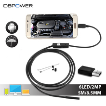2MP HD USB Mobile Endoscope 8.5MM 5M 6LED Lens IPX67 Inspection Borescope Snake Video Tube Mini Cam for Laptop With OTG(China)