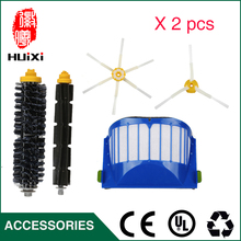 Replacement Bristle & Flexible Beater Brush + Fiiltr Screen + Side Brush to Cleaning Home for 620 700 Robot Vacuum Cleaner parts(China)
