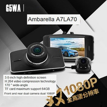 New 1920*1080P 30fps G5WA Dual Channel Full HD CAR dvr Ambarella A7LA70 Dual Lens 1080P 170 degree wide angle lens optional GPS
