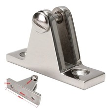 MTGATHER 1PC Stainless Steel Deck Hinge Marine Hardware Boat Stainless Steel Bimini Top Fitting with Quick Release Pin(China)