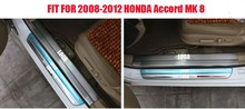 4pcs/lot stainless steel inside and outside scuff plate door sill car accessories for 2008-2012 HONDA Accord MK8