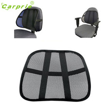 Tiptop NEW Cool & Breathable Mesh Support Lumbar Cushion Seat Back Muscle Car Office Chair Pain Relief Travel Free Shipping L810
