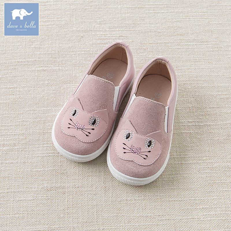 DB6991 Dave Bella spring autumn baby girl fasion shoes genuine leather shoes<br>