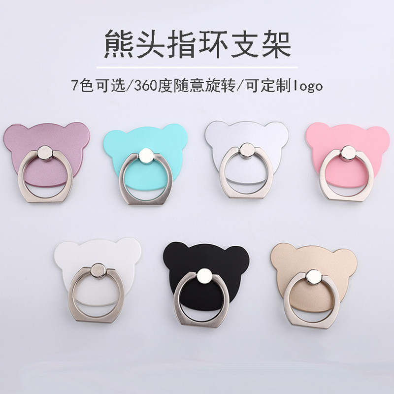 Fast Free Shipping Q Series 6 Colors Holder Universal Mobile Phone Ring 3D IRE Stand Finger Grip Stand For IPhone Samsung(China)