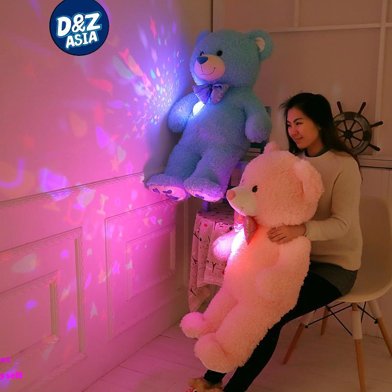 Teddy bear luminous glow bear doll doll projection LED lights Pillow Light Projector Plush Toy Night Light bear Toys Girls gift<br>