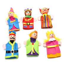 6pcs Finger Puppet Doll Queen Puppet Toy Means Even Dolls Puppet Placarders Dolls Baby Story Telling Hot Selling Stuffed Toys