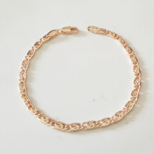 1 Piece New Trendy Rose Gold Color Jewelry 19CM Long Copper Gold Color Wide Cuff Women Men Bracelets