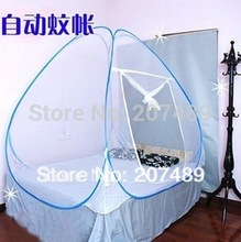 Wholesale retail 1.5*2m NEW Portable foldable magic mosquito net white encrypted stainless steel automatic mosquito nets