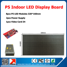 DIY full color indoor led video display signboard 8pcs p5 led modules + 2pcs power supply+ 1pcs indoor video wall control card(China)