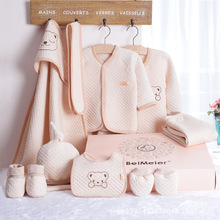 Belva organic cotton newborn baby 8pcs set (2 tops+pants+blanket+gloves+Footcover+bib+hat) baby gift 0-12M clothing winter 523(China)