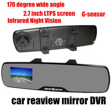 2.7 Inch 120 degree Wide Angle lens car Rearview Mirror Car DVR video recorder infrared night vision Free Shipping