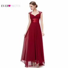 Bridesmaid Dresses V-neck Sequins Chiffon Empire 2017 HE09672 Mint Green White Coral Burgundy Plus Size Long Bridesmaid Dresses