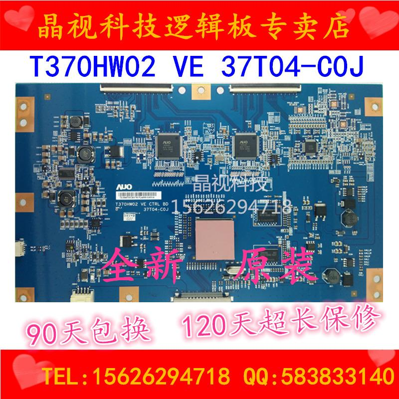 LA46B610A5R logic board T370HW02 VE CTRL BD 37T04-COJ<br><br>Aliexpress