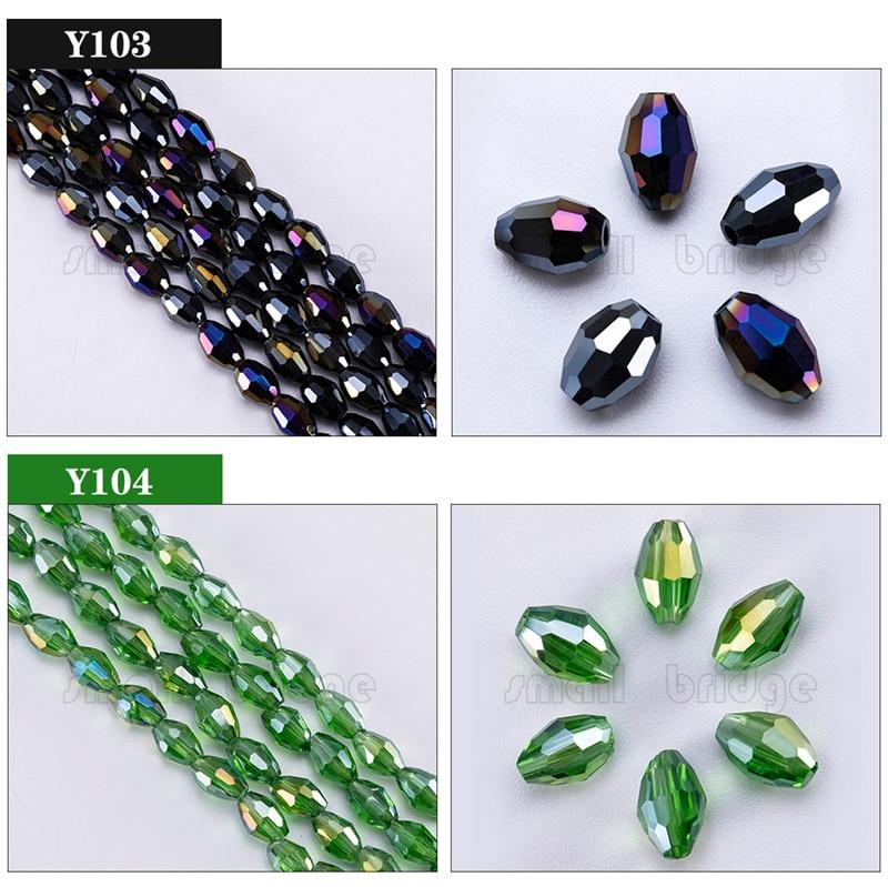 Oval Glass Beads (2)
