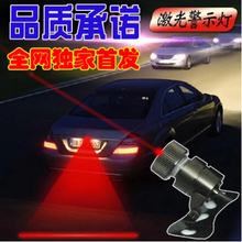 Car Styling car Tail Laser Fog Lamp Safety Warning Lights For Subaru Forester Outback Legacy Impreza XV BRZ