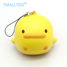 TMALLTIDE Squishy Toys Mobile Phone Strap PU Cute Little Duck Bread Slow Rising Soft Press Doll Squeeze Kawaii Gift Random Color