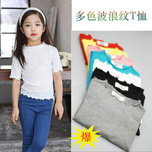 T shirt kids fashion summer 2017 Girls wave short sleeved t-shirt girls wavy elastic T-shirt t-shirt kids clothes prinses 10 age