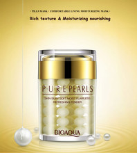 BIOAQUA Pure Pearl Essence Lotion Whitening Moisturizing Sleeping Mask Hyaluronic Acid Lightening Smoothing Face Cream(China)