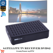 HD satellite tv box IPTV Ccccam function universal satellite tv receivers powervu cccam iptv set top box  3in1 best HD receiver