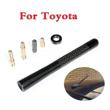 CARBON FIBER SHORT RADIO ANTENNA AM/FM Aerial Car Styling For Toyota Camry Solara Celica Celsior Century Corolla Corolla Fielder