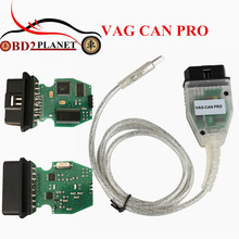 New Arrive FTDI FT245RL Chip VCP VAG CAN PRO CAN BUS+UDS+K-line S.W Version 5.5.1 VCP Scanner