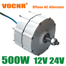 Free Shipping, AC12V/24V 500W Permanent Magnet Generator AC Alternator used for DIY Wind Turbine Generators