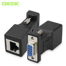 Ethernet RJ45 Female Connector to 15pin VGA Female Convertor VGA RGB HDB Extender to LAN CAT5 CAT6 RJ45 Network Cable Adapter(China)