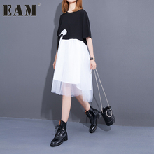 [EAM] 2017 Spring Summer Fashion New Black White Mesh Patchwork Dress Loose O Neck Swan Dresses Woman T46601
