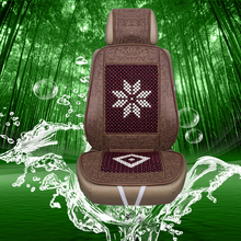 KKYSYELVA 1pcs Front Universal Car seat Cover Summer Lumbar support for office home Chair Seat Cushion Cover Bamboo Seat covers(China)