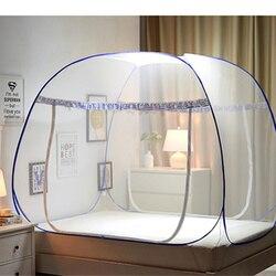Одна дверь юрта Москитная сетка для двуспальной односпальной кровати молния Moustiquaire взрослых навес кровать безопасный сетки москитные сетк...