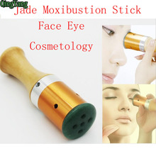 Hot Body Meridian Warm Moxibustion Rods.Thickening Jade Moxibustion Face Eye Massage.Rods Hairdressing Article Moxa Stick