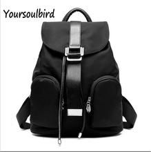 2017 fashion Backpack bag manufacturers selling the new spring and summer women backpack small fresh bags ladies shoulder