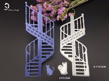 Metal cutting dies spiral stair cat building family Scrapbook card album paper craft home decoration embossing stencil cutter