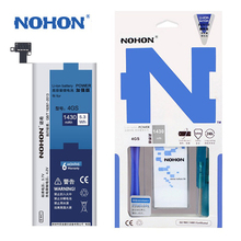 100% Original NOHON Battery For iPhone 4s 1430mAh Cell Phone Batterie High Quality Accumulator Retail Package Free Replace Tools(China)